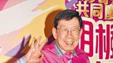 胡楓90歲開紅館騷破紀錄