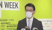 邱騰華:內地與其他地區疫情管控方法不同 香港須求取平衡