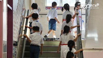 【新冠疫苗】暫11中學申請個別級別恢復全日面授 有家長憂僅打1針達標屬操之過急 - 香港經濟日報 - TOPick - 新聞 - 社會