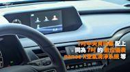 【新車速報】2022 Lexus UX 300e豪華版單一車型正式上市!品牌首款純電休旅震撼市場!