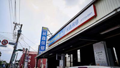 【保修老司機】高雄昶鑫汽車保修中心!無差別汽車加護病房!