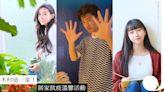 【居家抗疫】木村拓哉攝影「學會」出高徒 心美光希互拍寫真