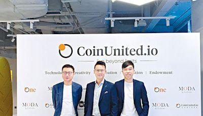 CoinUnited擬推NFT買賣平台