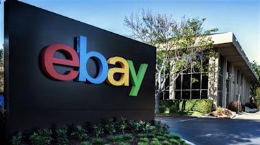 eBay南韓業務獲樂天購物及E-MART競標