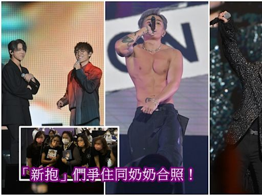 拉闊音樂會│姜濤媽媽現身惹哄動Tyson Yoshi台上除衫焫着Fans