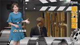 【培你聊電影】鄭問紀錄片上映 導演培你聊千年一問