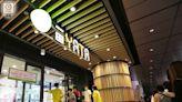 一田百貨沙田分店累計10名員工染疫 於超市菜檔肉檔工作