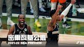 《2021-22 Preview》密爾瓦基公鹿—Keep On Keeping On - 籃球 | 運動視界 Sports Vision