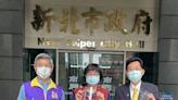 新北市救國團捐贈防護面罩及醫用口罩 與抗疫英雄們站一起 | 蕃新聞