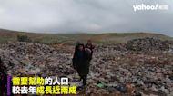 十年內戰加疫情肆虐 物價飆兩倍 敘利亞孩童被迫撿垃圾換錢養家