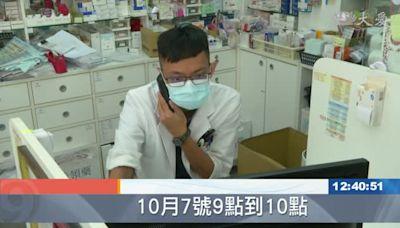 台北市民注意 AZ第2劑特別門診開打