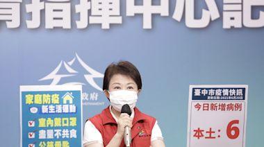 台中新增6例武漢肺炎確診 東區小火鍋店家庭群聚