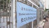 選委會選舉有人網上籲不投票或廢票 廉署去信促下架