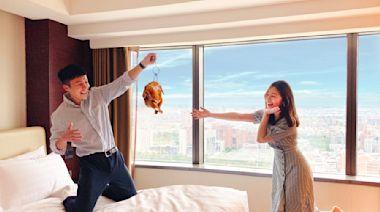 防疫降級微放風!星級飯店住宿最低不到1折 還有全家歡樂主題房