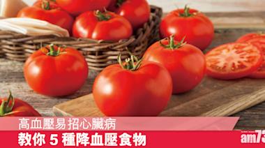 5種幫助降血壓的食物 - 香港健康新聞 | 最新健康消息 | 都市健康快訊 - am730