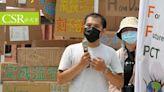 給高碳排產業的「畢業典禮」?響應全球氣候示威,台灣青年提7大訴求,為保護家園努力- CSR@天下