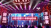 阿里巴巴面臨又一威脅:中國消費者擁抱新購物方式|端傳媒 Initium Media