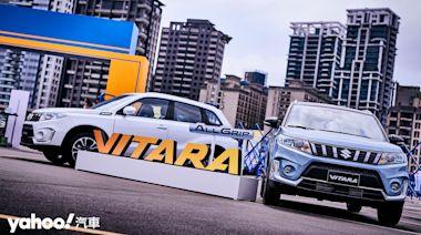 2021 Suzuki Vitara「城市野行」體驗營開跑!感受征服鋼鐵困境的動感魅力!