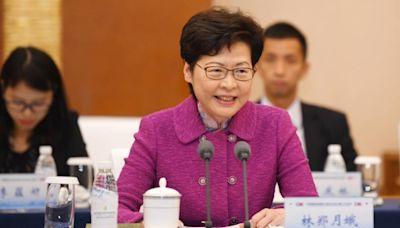 信報即時新聞 -- 林鄭:鼓勵港資企業把握泛珠區龐大商機