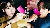 黃寅燁&李到晛「校霸vs回春高中生」合拍廣告氣勢逼人!《重回18歲》新生代男神養眼代言❤ | Kdaily 韓粉日常
