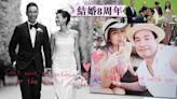 陳茵媺不覺結婚8年 陳豪冧妻宣言:因為我們快樂 | 蘋果日報