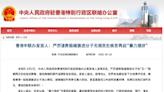 中聯辦批五一集會港人「喪心病狂」 無國界記者警告香港新聞自由大幅滑落