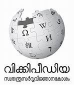 Malayalam Wikipedia - Simple English Wikipedia, the free ...