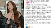 林志玲捐400萬助台鐵受難者 「帶給大家更堅強的力量」 | 蘋果新聞網 | 蘋果日報