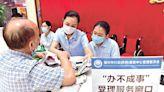 福建設「辦不成事」受理窗口 - 20210623 - 中國