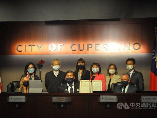 新北市、古柏迪諾簽雙城友好協議 台僑牽成
