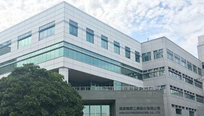 新冠肺炎今增0例本土、9例境外 莊人祥:鴻海子公司員工暫不研判確診