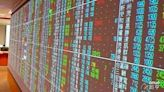 〈台股盤後〉台灣50成分股調整尾盤爆700億元大量 摜壓失守5日線
