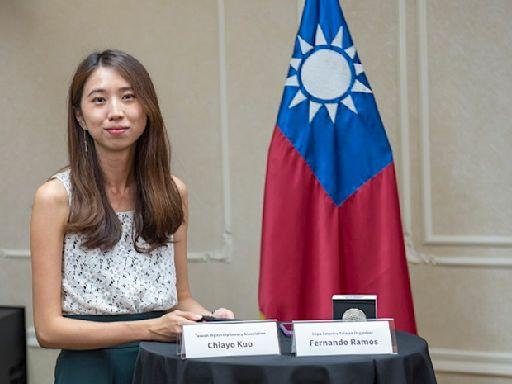 「One Sport One World:World Cup Taiwan 2021」,用足球做外交!