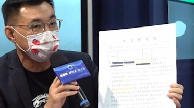 爆高端當大禮送9邦交國 江啟臣:怕國人不打? | 台灣好新聞 TaiwanHot.net