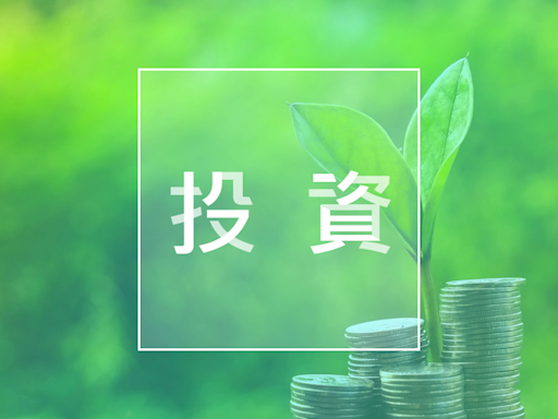 恒大10項目有序復工 - 香港經濟日報 - 投資頻道 - 報章 - D211025