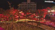 屏東四重溪溫泉公園點燈 楓紅如畫