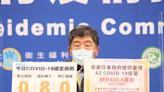 本土+0、境外+8》均接種過2劑疫苗!日本贈30萬劑AZ疫苗今上午抵台