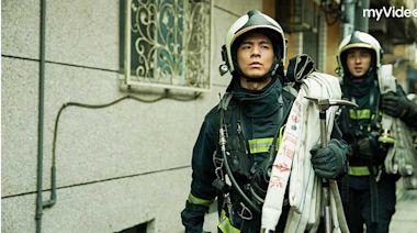 最新職人劇《火神的眼淚》 衝上myVideo、Netflix追劇雙排行