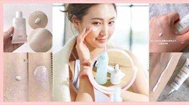 【嚴選】推薦15款防曬妝前乳。可洗面乳卸除、高遮瑕力人氣商品也介紹《開架、專櫃》 | 愛醬推日本 | 妞新聞 niusnews