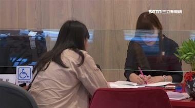 快筆記!在職勞工補助8萬人入帳 第二波7/23開始申請