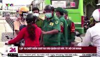 Vietnam's Ho Chi Minh City starts new virus curbs