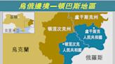 【俄烏衝突】烏克蘭尋求土耳其支持 埃爾多安力挺:捍衛領土完整!