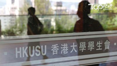 【學生會風波】港大學生會屬會使用大學設施須先註冊 電郵「SU」字眼遭強制刪除 - 香港經濟日報 - TOPick - 新聞 - 社會