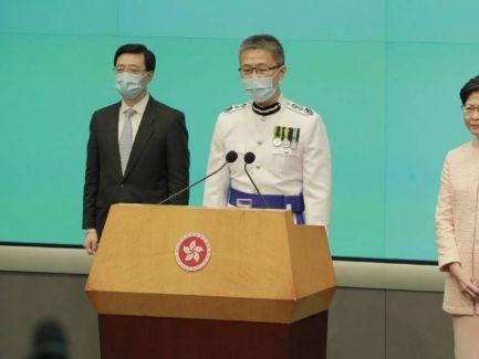 信報即時新聞 -- 蕭澤頤:帶領警隊維護國安及維持社會穩定