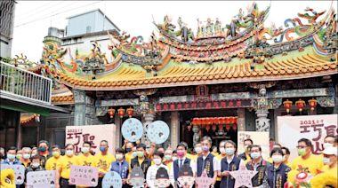巧聖仙師廟環台遶境 將創最久最遠紀錄