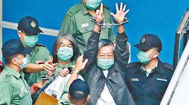 李卓人:助獨裁者造枷鎖會自食其果 | 蘋果日報