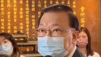 立法會選舉|稱難以提名非建制人士 譚耀宗:名額有限黨內優先