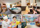 連假親子出遊首選!6 大飯店住房優惠方案推薦 主題房、遊戲室通通有--上報