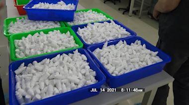 鼎群搭快篩需求偽製試劑流入全台 不法所得200萬以上