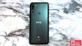 【價錢】HTC U20 5G 行貨仲賣緊 $3,150,難道無市所以無價 | 香港 |